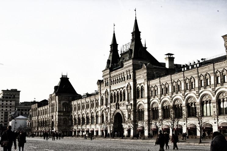 Moskwa - GUM