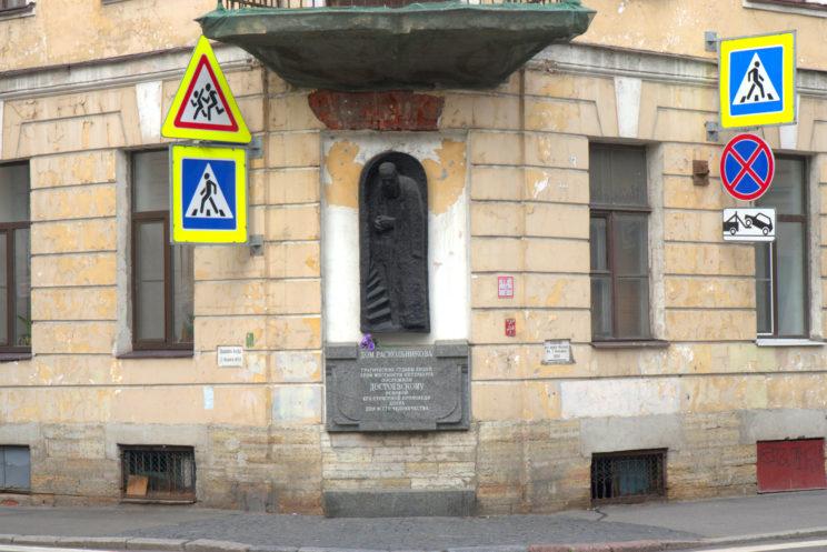 Sankt Petersburg śladami Dostojewskiego